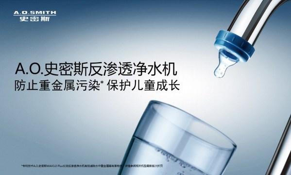 反渗透净水机