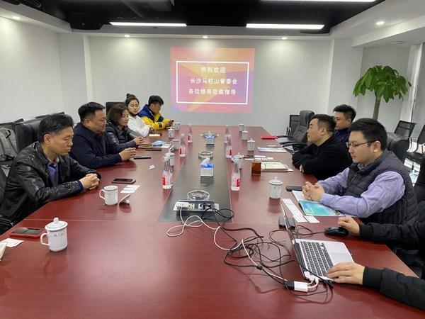 马栏山(长沙)视频文创园邹犇淼书记带队到访耀世星辉(GSMG.US)