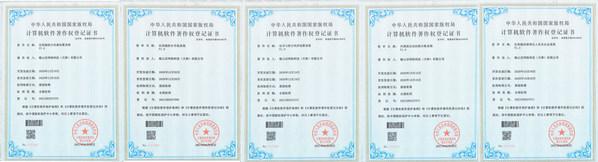 未来金融科技获中国版权局授予的十项区块链技术著作权证书