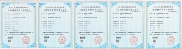 中国版权局正式授予未来金融科技十项区块链技术著作权证书