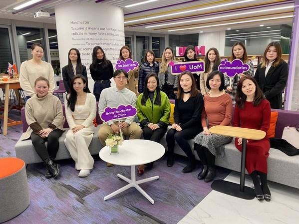 曼彻斯特大学首届国际时尚营销在职硕士课程于中国中心正式启航
