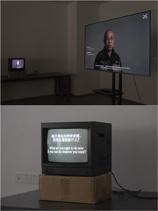 #拾光X机器#视频采访项目今起可在富士X-SPACE现场观赏
