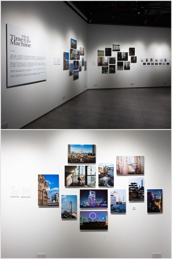 富士X-SPACE #拾光X机器#摄影征集作品展邀请观众一同回望时光