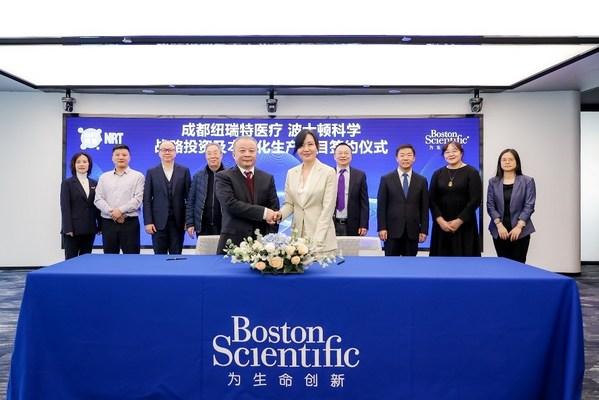波士顿科学与纽瑞特签署战略合作 本土化生产开新局