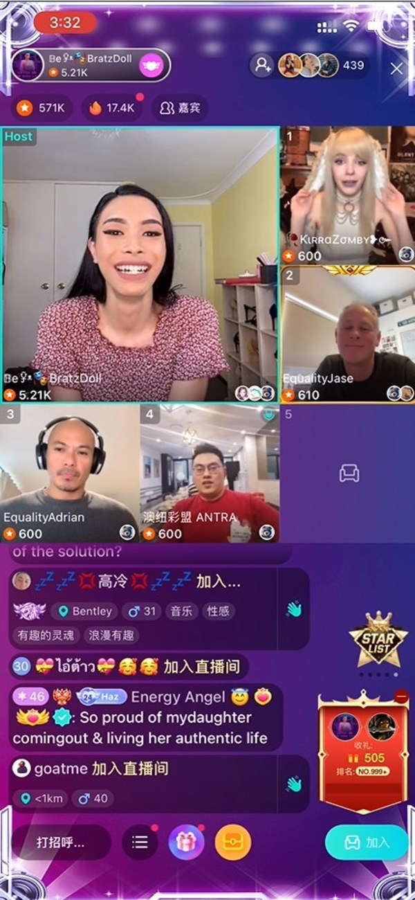 Multi-People Room feature, a function on Bigo Live