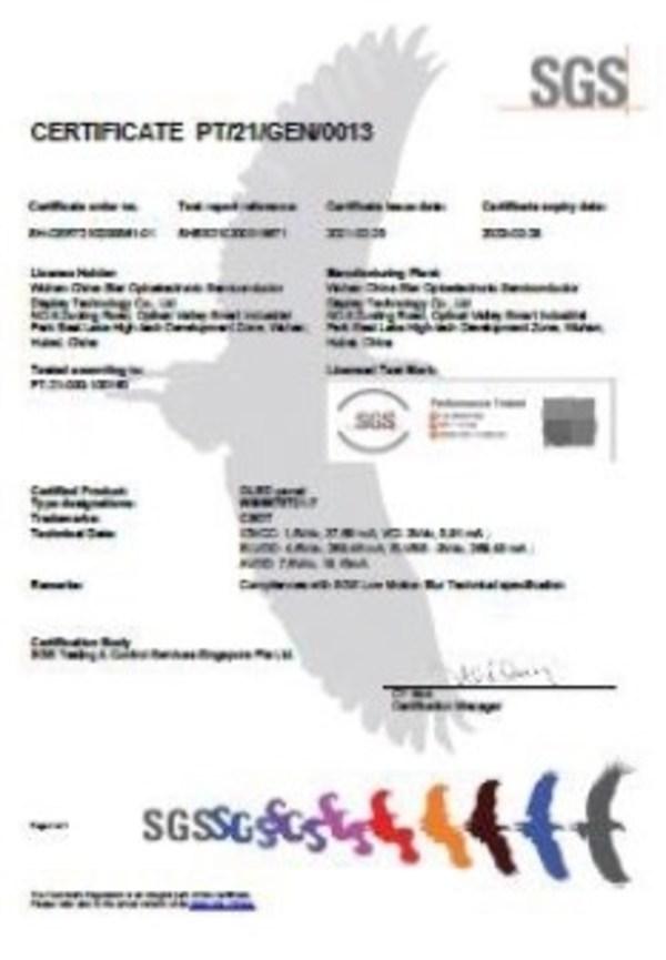 SGS为TCL华星颁发全球首张低拖影面板认证