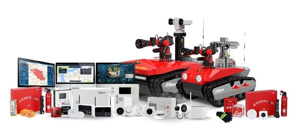 大华股份旗下华消科技加大消防科技生产力投入 全面布局消防业务