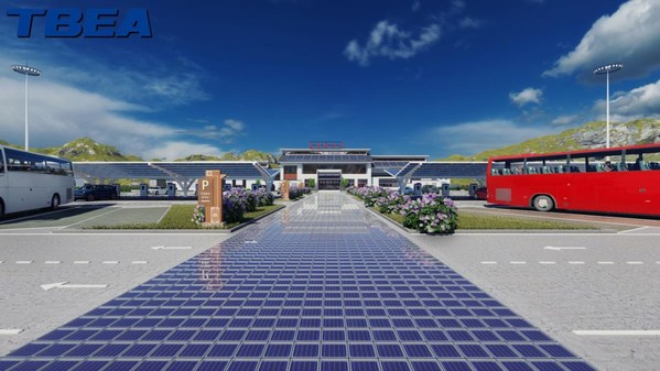 "TBEA Cloud Has Completed the Planning Scheme of the First ""PV + Highway"" Demonstration Project"