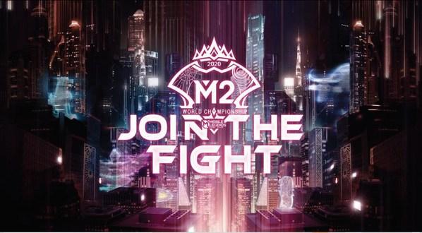 沐瞳科技M2成功举办,创全球移动游戏电竞比赛新纪录