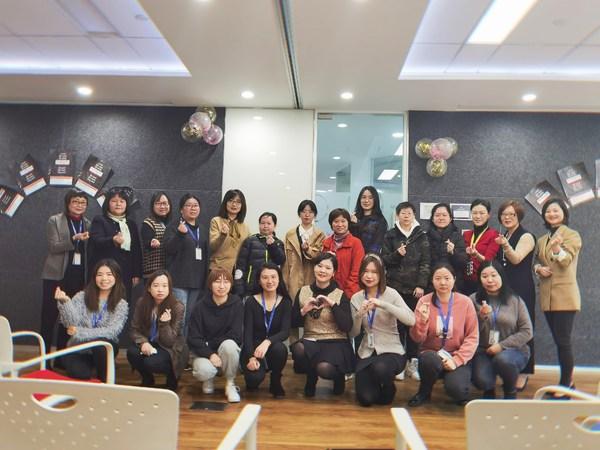 索迪斯携手社会力量举办职场见习工作坊 促进残障女性职业成长