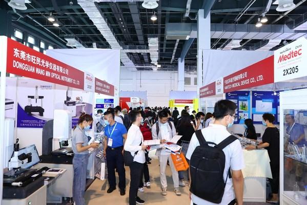 2020Medtec中国展展会现场
