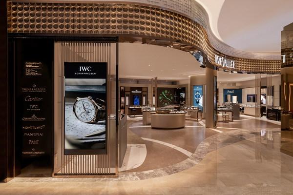 TimeVallee时光天地和中旅中免于海口日月广场开设首个TimeVallee免税精品店