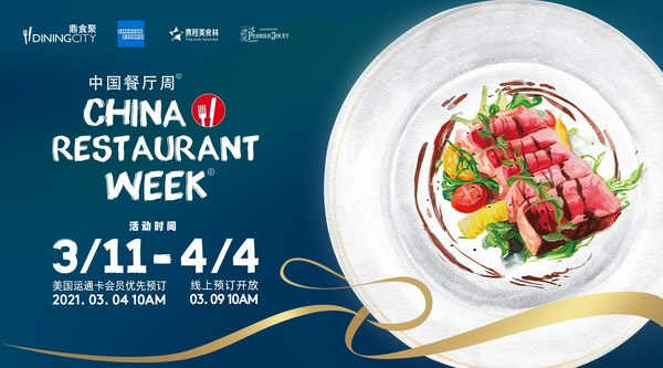 Over 600 mid- to high-end restaurants across China come together for China Restaurant Week Spring 2021