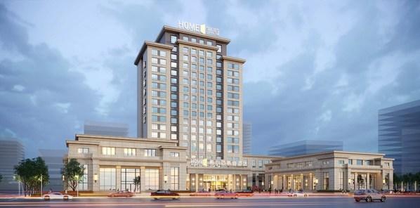 打造酒店界投资行业标杆 -- 希尔顿惠庭2021全速启航