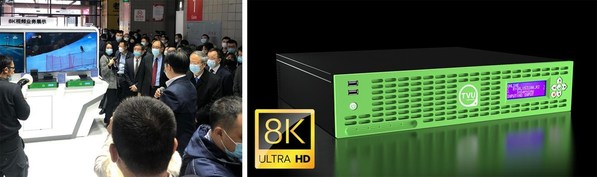 Demonstration of 8K UHD video transmitting over 5G by two TVU Rack Routers