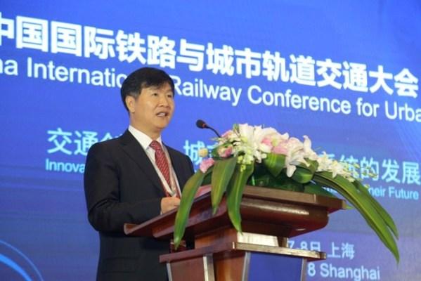 中国交通运输部副部长刘小明出席大会开幕论坛