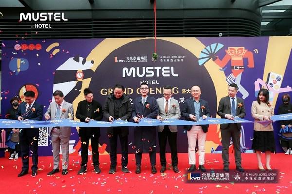 """表达""""Z世代""""的主张  潮流混融酒店品牌MUSTEL全国首店开业"""