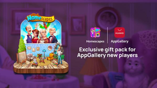 Playrix, AppGallery에서 마음 따뜻한 퍼즐 게임 '꿈의 집' 출시