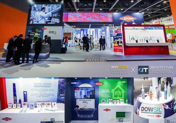 陶氏公司亮相第27届铝门窗幕墙新产品博览会,荣膺两项大奖