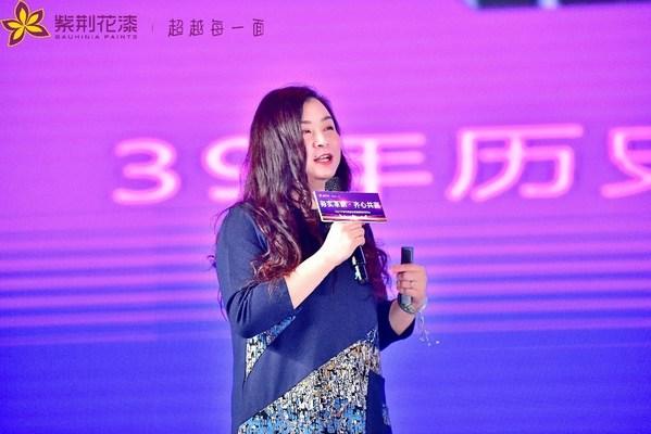 紫荆花新材料集团市场总经理纪鹭宁女士