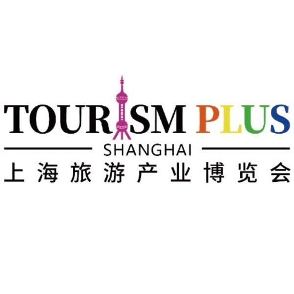 聚产业,天下游 -- 上海旅博会吹响出发号角