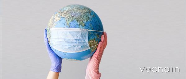 """唯链科技:区块链或是""""疫苗护照""""国际互认的答案"""