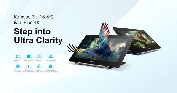 Huion Announces Two 4K Pen Displays, Kamvas Pro 16(4K) & Kamvas Pro 16 Plus(4K)