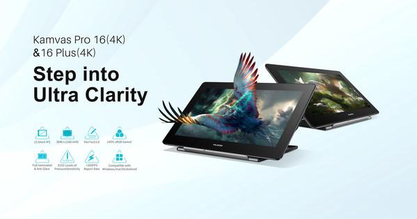 Huion Announces Two 4K Pen Displays, Kamvas Pro 16(4K) & Kamvas Pro 16 Plus(4K)