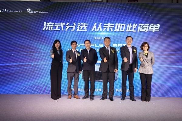 丹纳赫集团在中国本土研发并生产的首台流式细胞分选仪CytoFLEX SRT正式交付