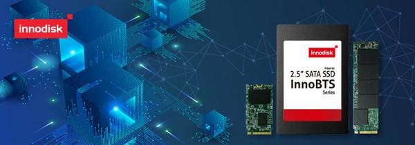 宜鼎推出全球首款工业级区块链固态硬盘
