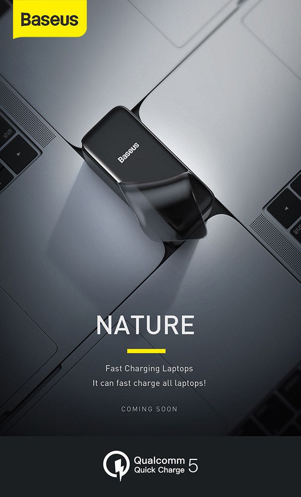 A Magical 100W GaN Charger with Quick Charge 5 Certification Revealed by Baseus
