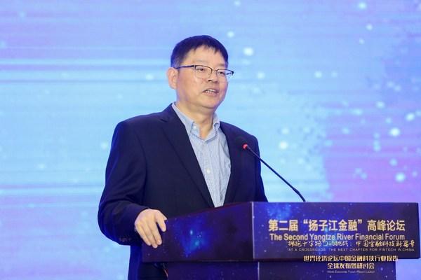 高金与WEF联合发布中国金融科技行业白皮书