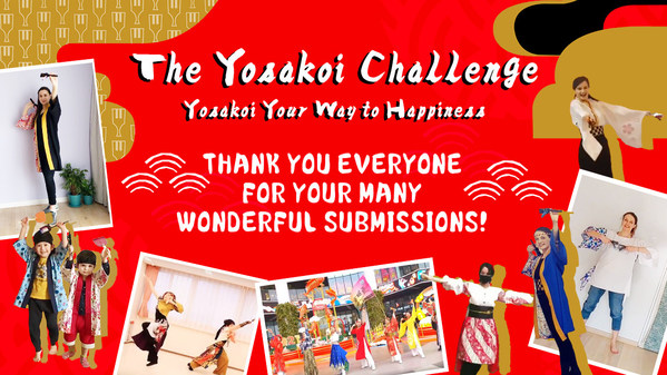 Yosakoi Challenge: Yosakoi Your Way to Happiness