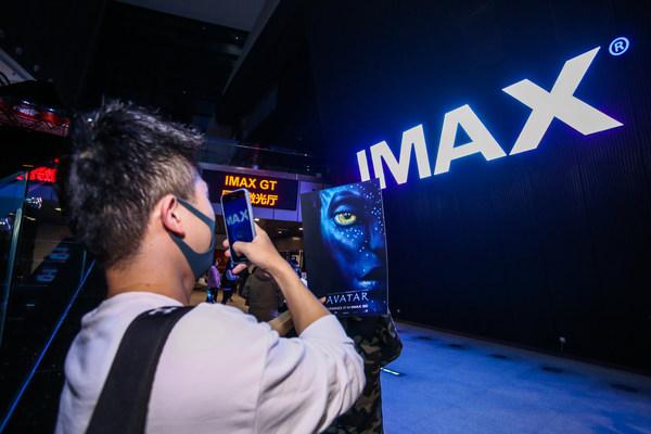 《阿凡达》中国重映首周末 IMAX票房力斩4000万人民币 占比高达30%