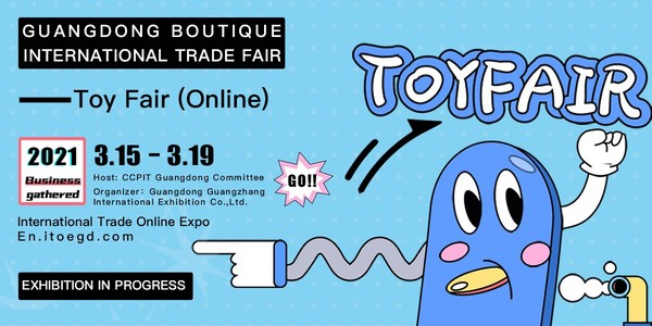 Guangdong Boutique International Trade Fair - Toy Fair (Online) to be Held on March 15-19