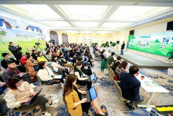 中国乡村教育振兴研讨会圆满落幕