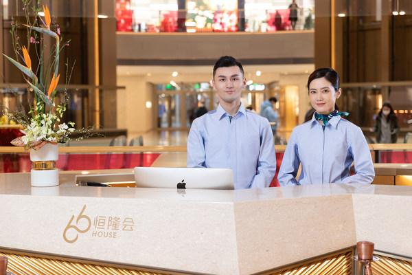 恒隆地产推出全新员工制服,展示全新形象,以突显年轻及富有活力的品牌个性。