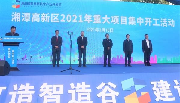 铁姆肯公司扩建湘潭制造基地,加速可再生能源领域布局