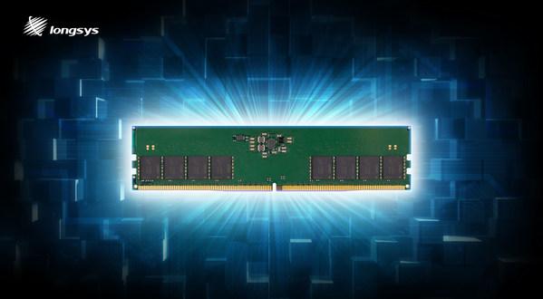 江波龙电子DDR5内存模组产品(ES1)