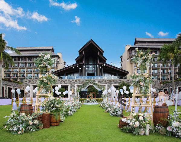 情定希尔顿,爱在山海天 -- 文昌鲁能希尔顿酒店推出超值婚礼套餐