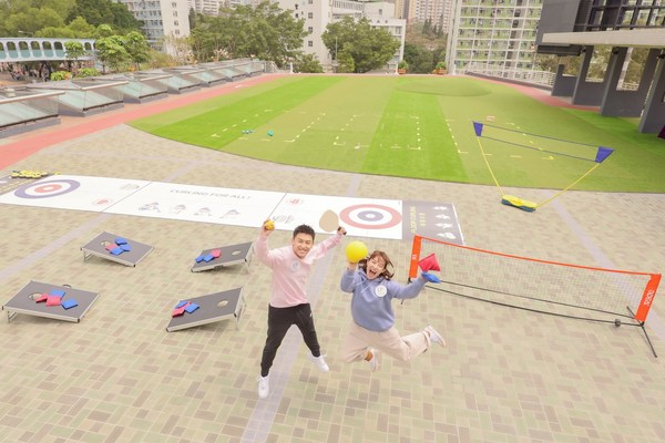 Offering a free sports venue and equipment rentals, Lok Fu Place is set to tune up the community with trending sports in its outdoor space