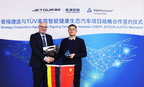 TUV莱茵与奇瑞捷途启动智能健康生态汽车项目