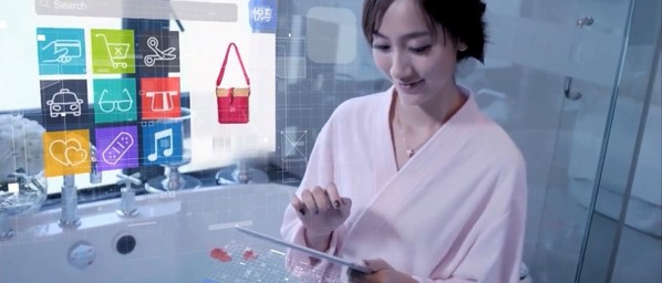 Glory Star Cooperates With E-Surfing Media, a Subsidiary of China Telecom, to Launch AR New Consumption Solutions