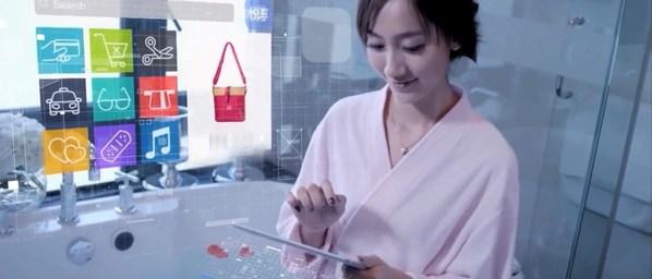 耀世星辉与中国电信天翼视讯签订AR战略合作协议