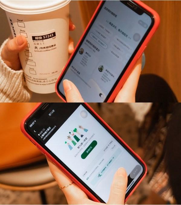 """星巴克中国啡快服务登陆微信小程序 创建""""在线咖啡社交""""新场景"""
