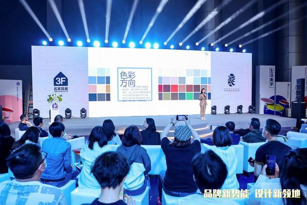둥관 3F, 2021~2022년 패션 가구 색채의 국제 경향 보고서 발표