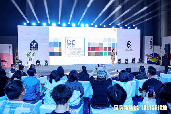 Dongguan 3F Releases 2021-2022 International Trend of Fashion Furnishings Color Report