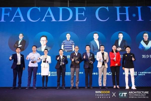 幕墙中国演讲嘉宾合照