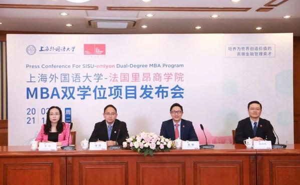 上海外国语大学-法国里昂商学院MBA双学位项目发布会圆满举行