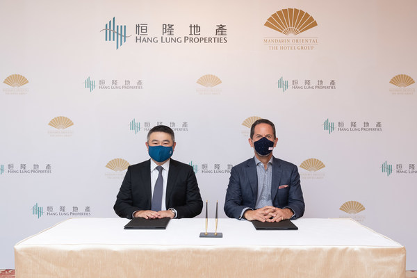 Westlake 66 to House Hangzhou's First Mandarin Oriental as a Prestigious Addition to Hang Lung's 11th Large-scale Development on the Mainland
